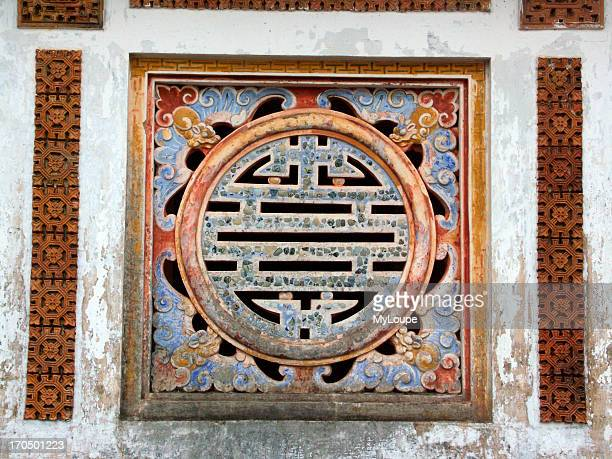 Decorative Ceramic Glazed Tile In One Of The Halls Of The Mandarins Where Court Officials Prepared For Court Receptions The Imperial City Of Hue...