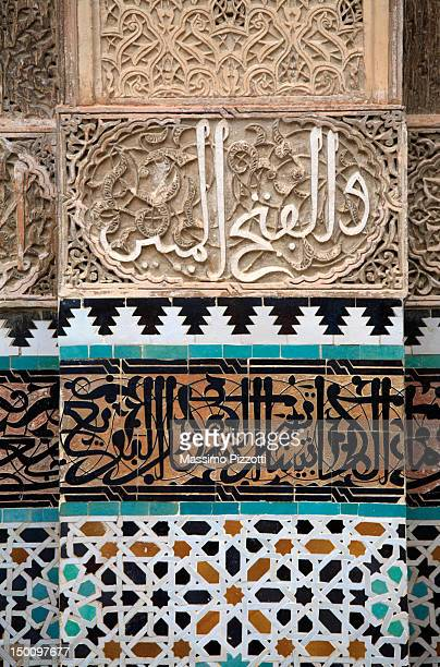 Decorative details at Bou Inania Medersa in Fez