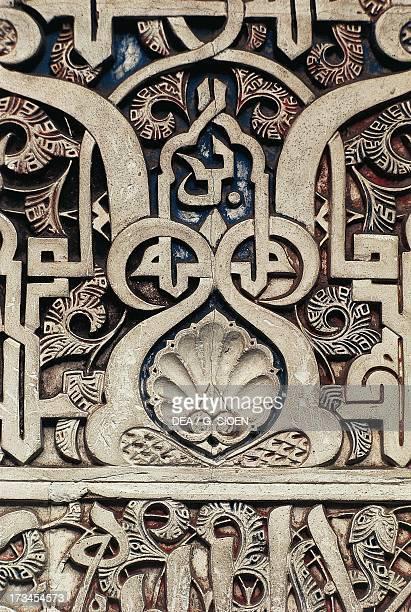 Decorative element Alhambra Granada Andalucia Spain