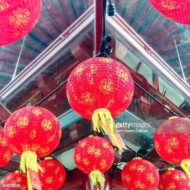 Decorative lanterns for Chinese New Year