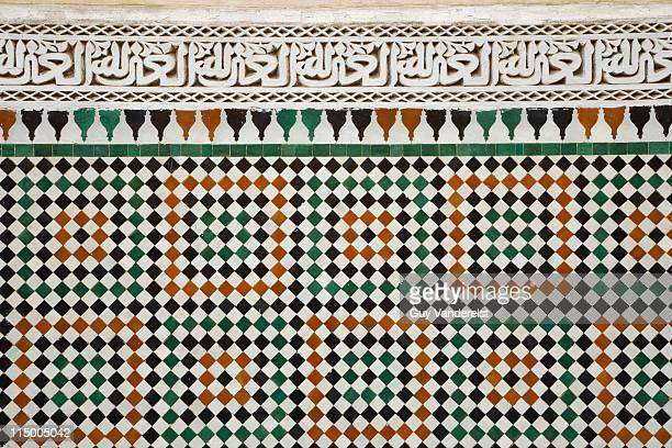 Decorative tilework with sculpted arabic writing.