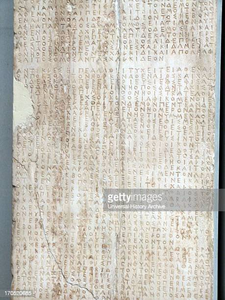 Decree of the Boule and the Demos of the Athenians regulating the relations of Athens with Chalkis 446/5 BC