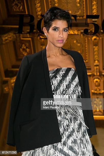 Deena Aljuhani Abdulaziz attends the 'BoF500' Cocktail Event as part of the Paris Fashion Week Womenswear Spring/Summer 2017 at Hotel de Ville on...