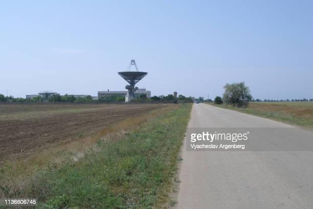 Deep space exploration radar (radio telescope) in Crimea