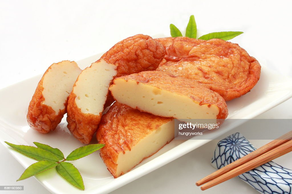 Deep‐fried minced fish and vegetables Satsumaage, Japanese food : Stock Photo