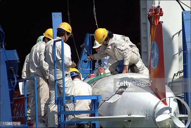 DeepSea Cruising Auv Urashima Max In Japan On September 27 2003 Deepsea Cruising AUV URASHIMA Max working depth 3500mMax cruising distance 300km...