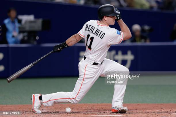Deesignated hitter JT Realmuto of the Miami Marlins strikes out in the bottom of 7th inning during the game six between Japan and MLB All Stars at...