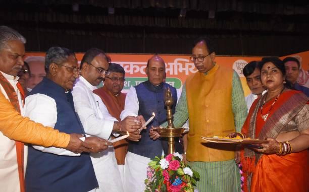 IND: Defense Minister Rajnath Singh Addresses Jan Jagran Program In Patna
