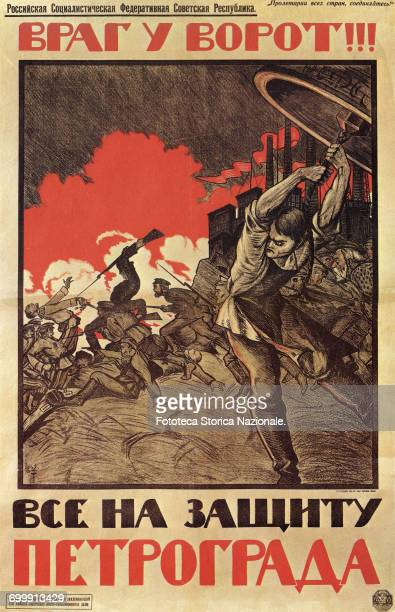 Defend Petrograd Color lithograph poster by Nikolai Kochergin Russia Petrograd 1919
