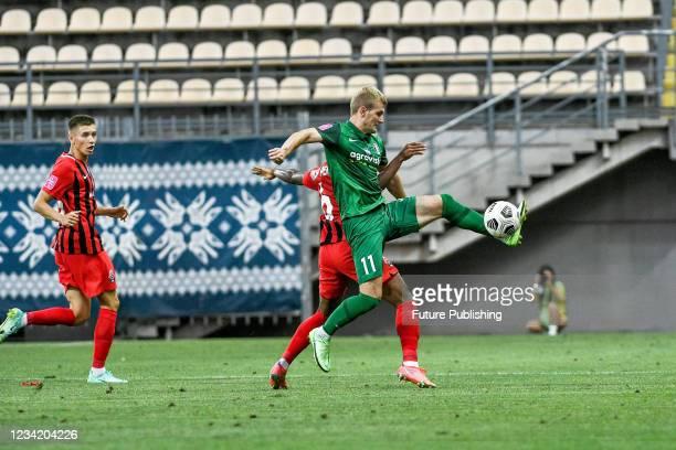 Defender Denys Miroshnichenko of FC Oleksandriia controls the ball during the 2021/2022 Ukrainian Premier League Matchday 1 game against FC Zorya...