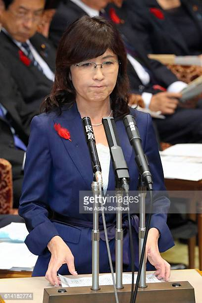 Defense Minister Tomomi Inada addresses during the Upper House Budget Committee of the Diet on October 5 2016 in Tokyo Japan