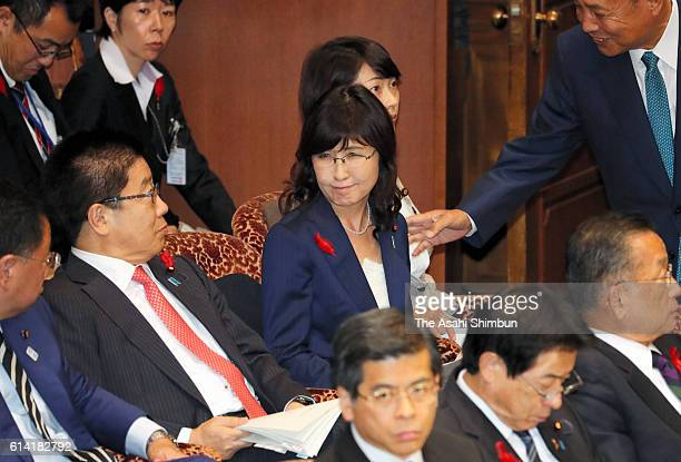 Defense Minister Tomomi Inada is seen during the Upper House Budget Committee of the Diet on October 5 2016 in Tokyo Japan