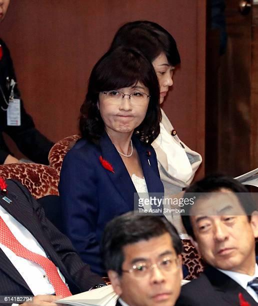 稲田 朋美 ストックフォトと画像
