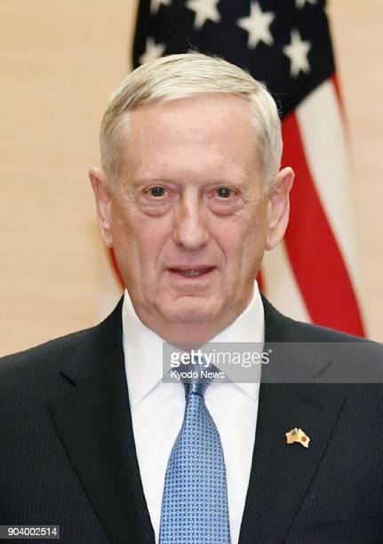 US Defense Secretary Jim Mattis seen in this file photo is scheduled to join a welcome dinner on Jan 15 in Vancouver Canada for delegates attending...