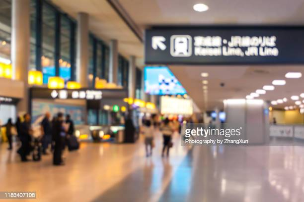 defocused view of passengers walking in the airport terminal, japan. - 駅 ストックフォトと画像