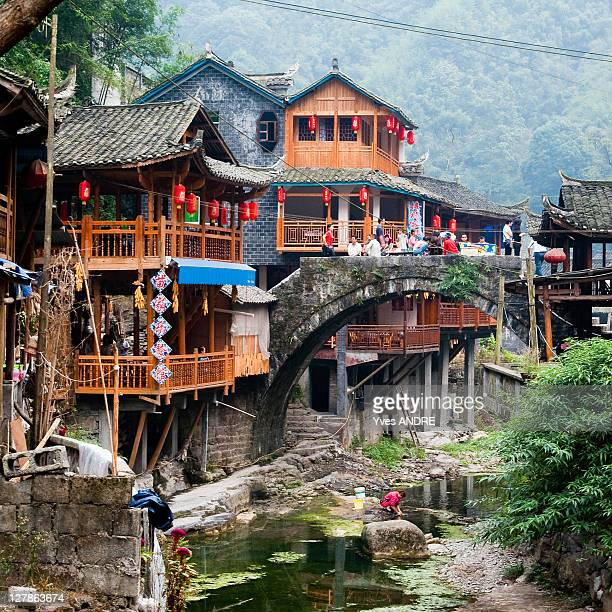 Dehang (Hunan)