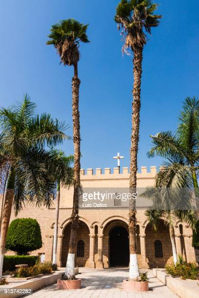 deir al-muharraq monastery - dafos stock photos and pictures