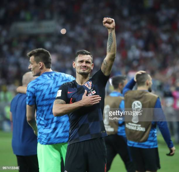 Dejan LOVREN of Croatia commemorates victory at the end of the 2018 FIFA World Cup Russia Semi Final match between England and Croatia at Luzhniki...
