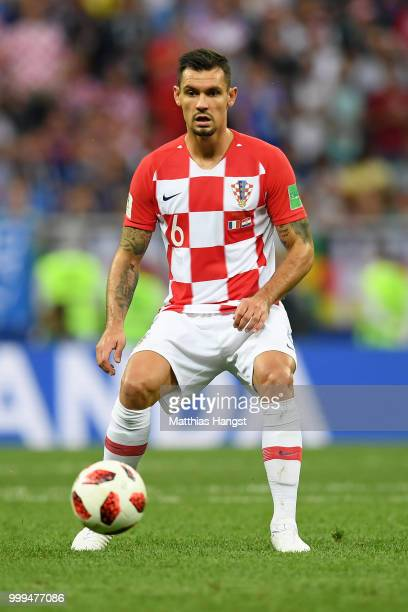 Dejan Lovren of Croatia controls the ball during the 2018 FIFA World Cup Final between France and Croatia at Luzhniki Stadium on July 15 2018 in...