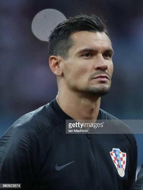 Dejan Lovren of Croatia is seen during the 2018 FIFA World Cup Russia group D match between Argentina and Croatia at Nizhny Novgorod Stadium on June...