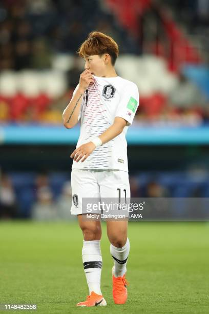 A dejected Jung Seolin of Korea Republic during the 2019 FIFA Women's World Cup France group A match between France and Korea Republic at Parc des...