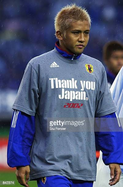 A dejected Junichi Inamoto of Japan after the FIFA World Cup Finals 2002 Second Round match between Japan and Turkey played at the Miyagi Stadium in...