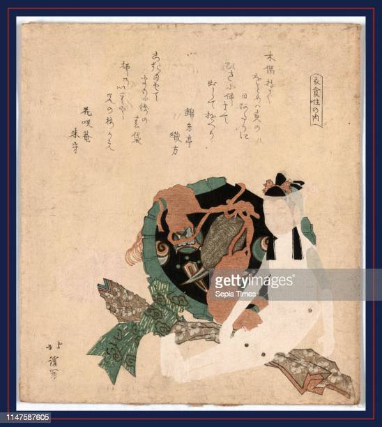 Deku to kinchaku Doll and money bag Totoya Hokkei 17801850 artist [between 1818 and 1830] 1 print woodcut color 208 x 187 cm Print shows a puppet...