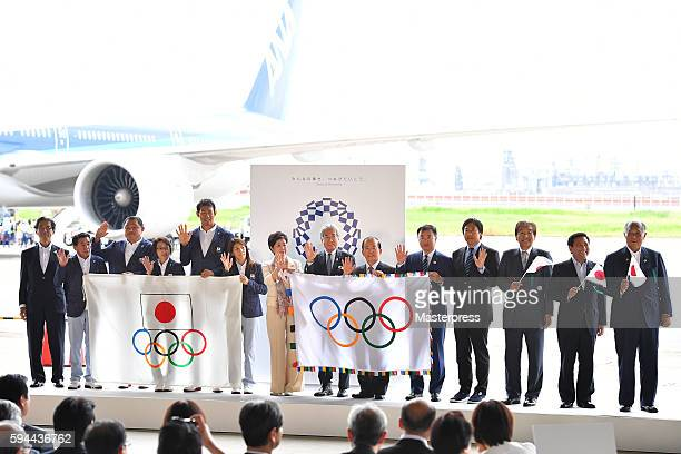 Delegates including Rio de Janeiro Olympic Japan squad General Superintendent Yuji Takada SubLeader Yasuhiro Yamashita Leader Seiko Hashimoto...