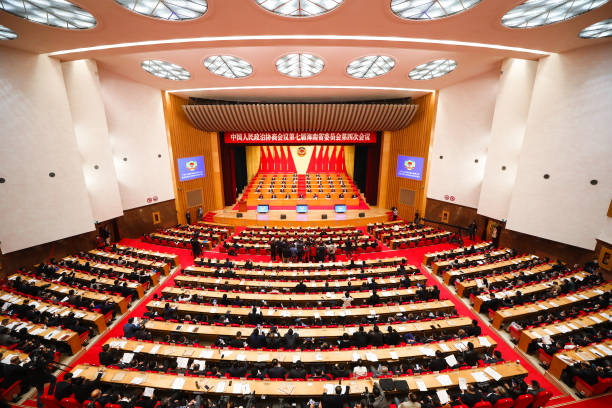CHN: The 4th Session Of 7th Hainan Provincial Committee Of CPPCC