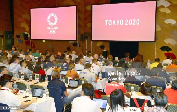 Delegation chiefs from countries and areas that will participate in the 2020 Tokyo Olympics attend a meeting in Tokyo on Aug 20 2019 ==Kyodo