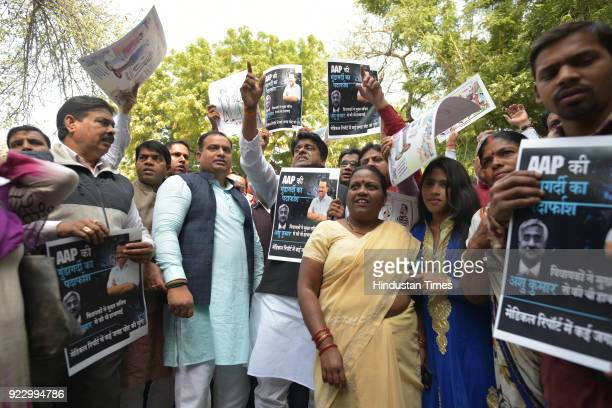 Delhi BJP general Secretary Kuljeet Singh Chahal along with other supporters protest against the MLAs of Aam Aadmi Party on their behavior with Delhi...