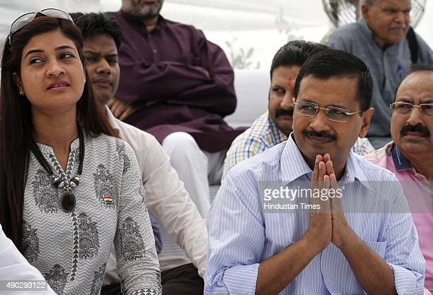 Delhi Chief Minister Arvind Kejriwal and Alka Lamba MLA Chandni Chowk after paying tribute to the first Speaker of Central Legislative Assembly...