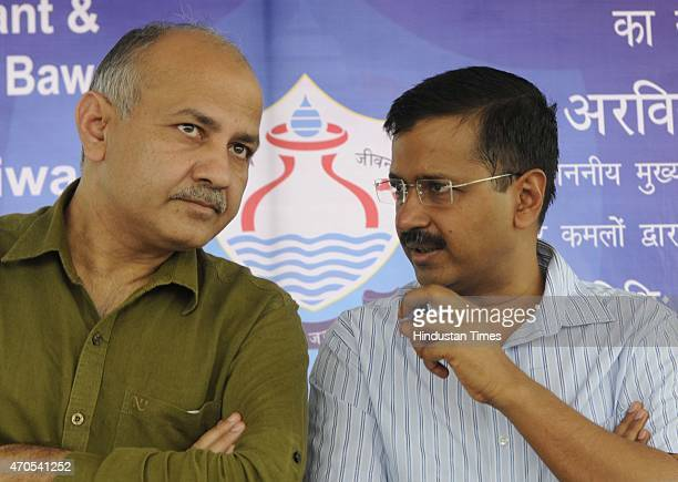 Delhi Chief Minister Arvind Kejriwal and Deputy Chief Minister Manish Sisodia during the inauguration of the Bawana water treatment plant with a...
