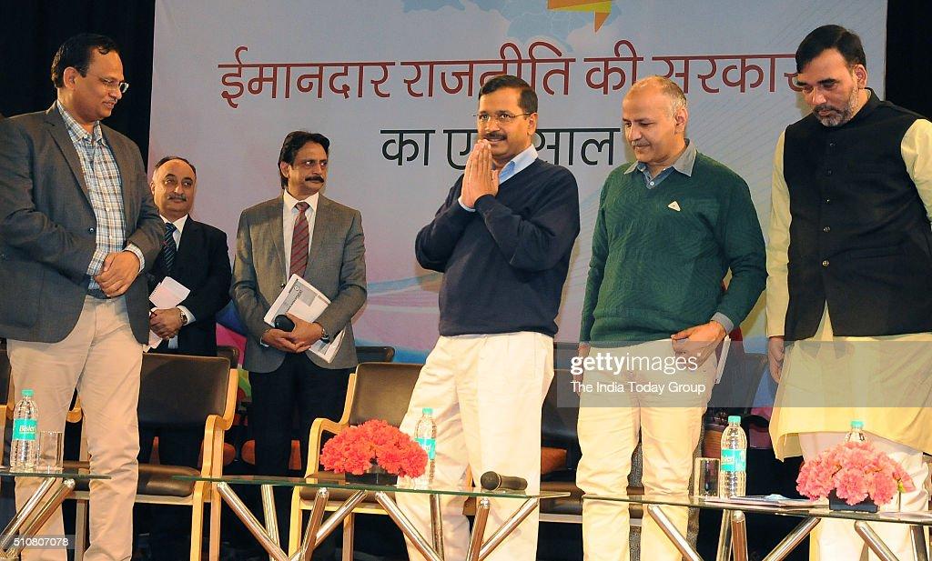 Arvind Kejriwal : News Photo