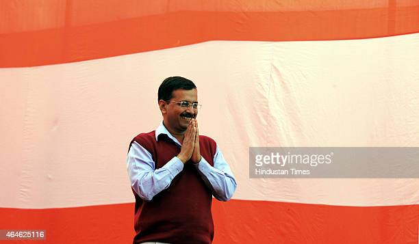 Delhi Chief Minister Arvind Kejriwal arrives at farewell to Chief Secretary DM Spolia by Govt of NCT employees Welfare Association at Delhi...
