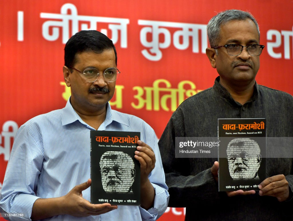 IND: Delhi Chief Miniter Arvind Kejriwal Launches A Book Vada Faramoshi