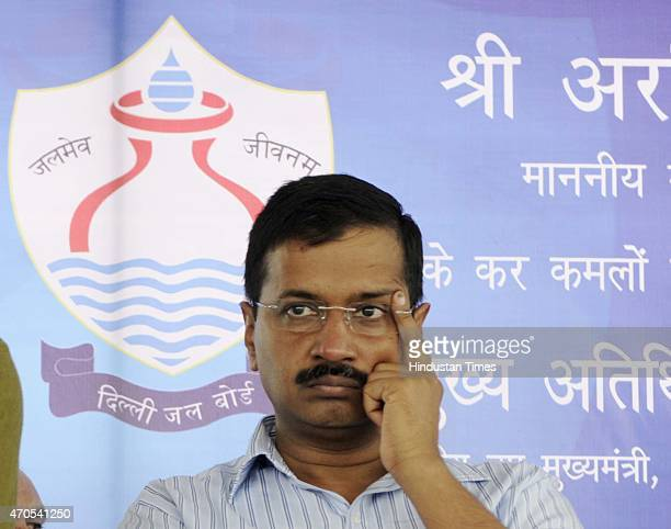 Delhi Chief Minister Arvind Kejriwal during the inauguration of the Bawana water treatment plant with a capacity of 20 million gallons daily the...