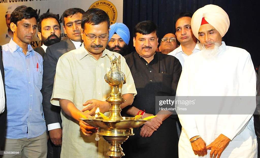 Delhi Chief Minister Arvind Kejriwal National Spokesperson Sanjay Singh Rajat Gautam Chairmen Punjab Haryana High Court Bar Association and Sucha...