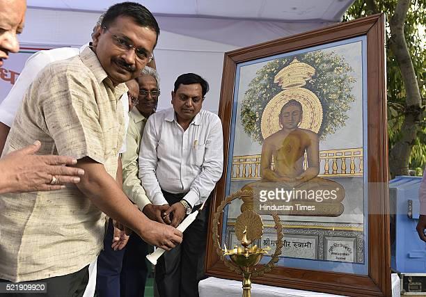 Delhi Chief Minister Arvind Kejriwal pays Obesince to Lord Mahavira during the function of commemorate Bhagwan Mahavir Jayanti at Vidhan Sabha on...