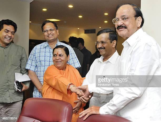 Delhi Chief Minister Arvind Kejriwal Urban Development Minister M Venkaiah Naidu Minister for Water Resources River Development and Ganga...
