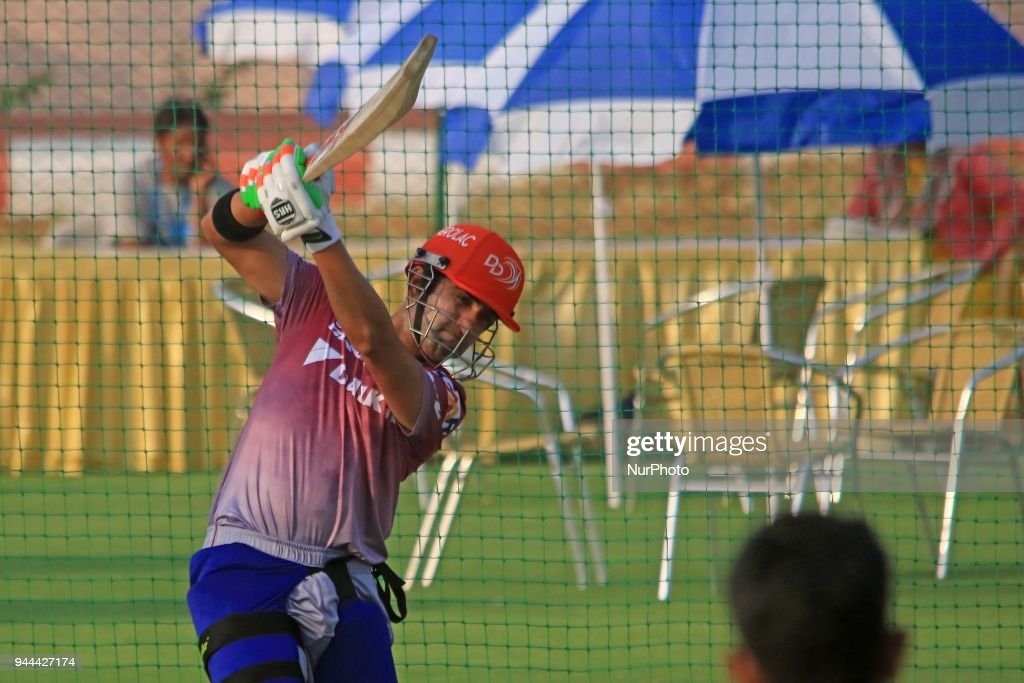 Delhi Daredevils training Session : News Photo