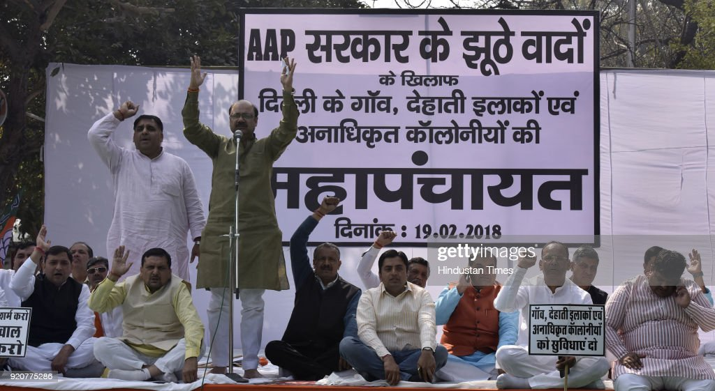 BJP Delhi Rural Activists Protest Against Delhi Government
