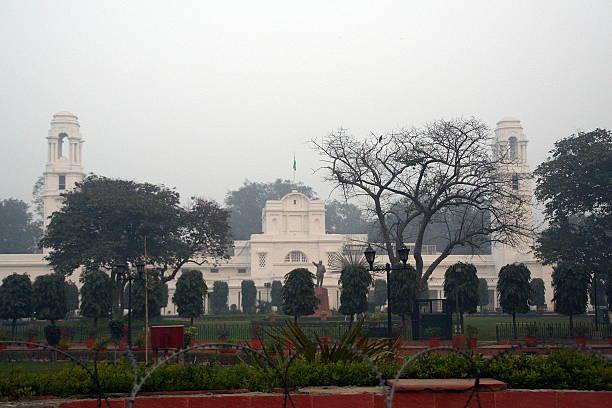 Delhi Legislative Assembly