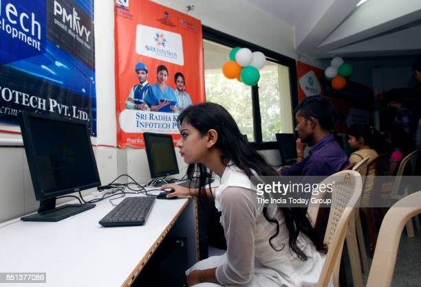 Delhi Police Inauguration Computer Training Program under Yuva Scheme at Jama Masjid Police Station in Old Delhi