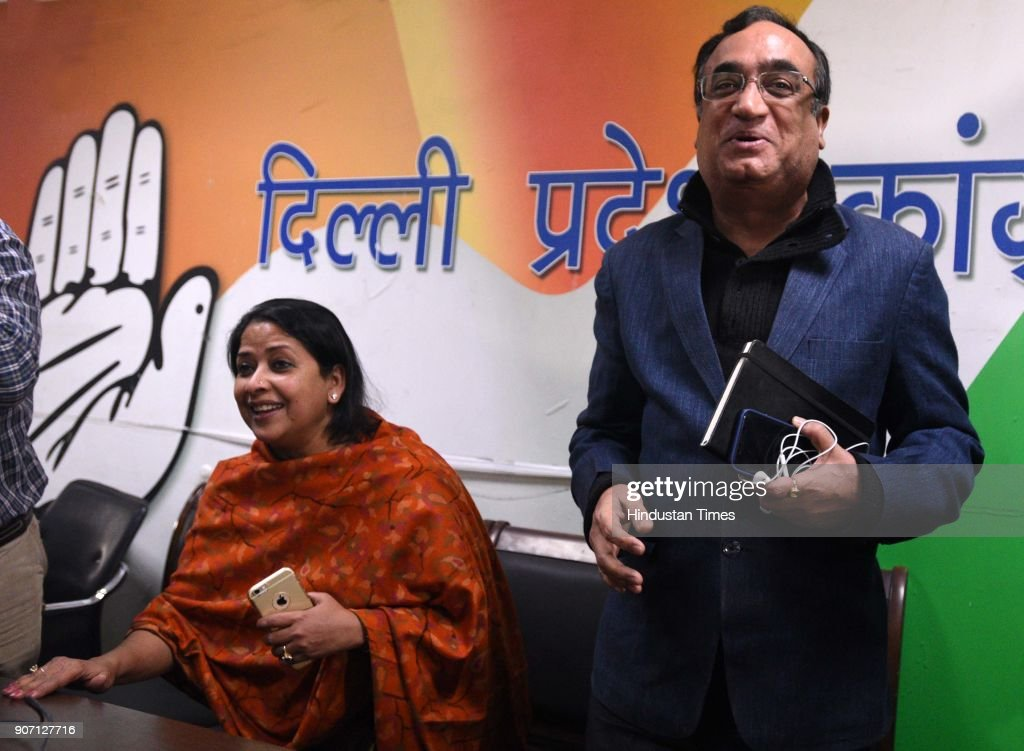 Press Conference Of Delhi Pradesh Congress Committee President Ajay Maken