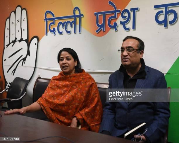 Delhi Pradesh Congress Committee President Ajay Maken with Delhi Mahila Congress Chief Sharmistha Mukherjee during a press conference after 20 Aam...