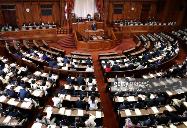 Deliberation of the controversial casino bills begins at the Upper House on July 20 2018 in Tokyo Japan The bills to allow up to three 'Integrated...