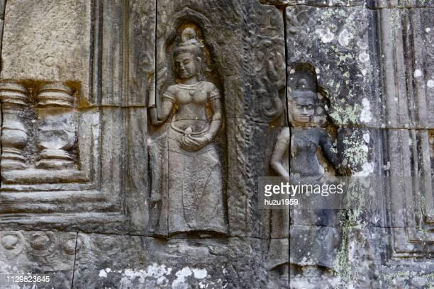 Delicate relief of Preah Khan, Siem Reap, Cambodia