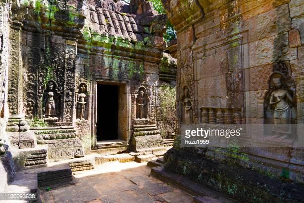 Delicate relief of Ta Som, Siem Reap, Cambodia