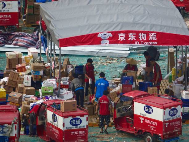 CHN: 618 Shopping Festival In China